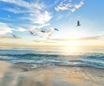 運命のお相手と幸せでいられるようにアドバイスします 運命の人と幸せに過ごせますように。。