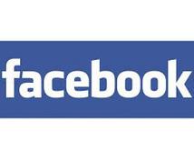 Facebook「いいね」!の相互交換