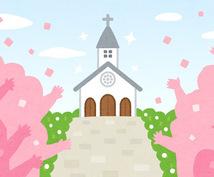 ジャニヲタのための結婚式の相談を承ります ジャニーズ好きで結婚式をあげたい方へアドバイスします!