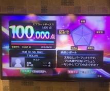 英語得意!音域は4オクターブ!仮歌承ります 日本語英語、その他の言語も可能です!