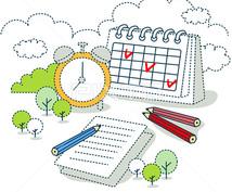 事業計画を策定いたします 起業や会社の事業計画に必要な文書を作成いたします。