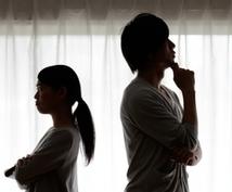 若者の結婚相談に乗ります これから結婚を考えている特に若いあなたへ