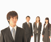 【ビジネスマン向け】9×9通りの性格診断で人間関係をラクにします