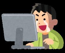 Excelの仕様見直しから業務効率化を提案します 働き方改革は仕組みづくりから!仕組みづくりはExcelから!