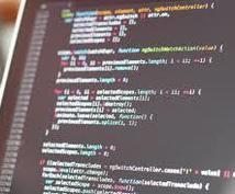 0から始めるPHPプログラミング教えます 週2でPHPプログラムを基礎から学べる。