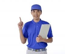遺品整理士としてのビジネスの始め方を教えます 遺品整理士として一人で稼ぎ続けている方法です。