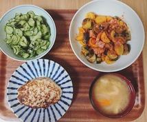 太りにくい食べ方をアドバイスします 現役管理栄養士が健康的で太りにくい食事をサポート!