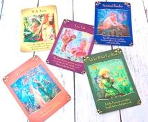 月の妖精のフェアリーヒーリングをお届けします 月の妖精が結ぶ運命の赤い糸♡...*゜