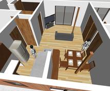 間取りの完成イメージを作成します。ます 平面図面から住宅の完成イメージが持てないあなたに