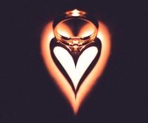 『恋愛でお悩み』のあなたへ  インスピレーションとダウンジングで、悩みの源を探ります。
