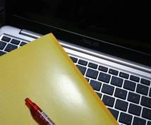 書類やレポート、ブログなど日本語の文章を添削します ひとに伝わる文章を書きたい方へ