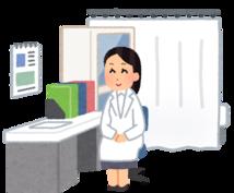安全衛生委員会用の衛生に関する資料、作成します 現役の産業保健師がお手伝いします