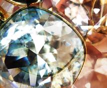 宝石・ジュエリー&パワーストーンを鑑定致します お写真を元に、今のあなたに必要な宝石や天然石をリーディング