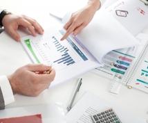 自分の事業の投資可能額がわかるCF計算書作ります 営業で稼いだ金額、投資可能額、要資金調達額を知りたい方へ