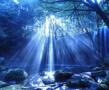 思い癖?それともメッセージ? 夢の謎を霊視します 気になる夢からのメッセージをお届けします。