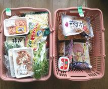 まとめ買いのコツと献立の作り方を伝授します。ます あと1万円食費節約できるまとめ買い方法です。