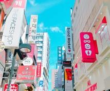 韓国語⇨日本語に翻訳します 韓国語が読めない方書けない方上手に話したい方向け