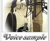 【声優向け】制作会社が最後まで聞きたくなるVoice sampleのアドバイス