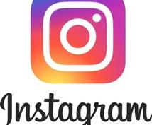 Instagramにイイネ押します いいねの数を少しでも増やしたい方へ☆