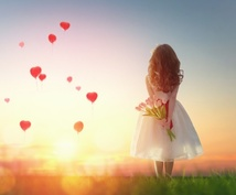 恋愛がうまくいかない原因、見つけます トラウマ発見で、あなたの人生が変わったらすみません。
