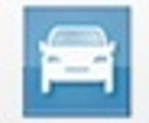 車の売却を考えている方へ、車を高く売る3つの方法をお教えします!
