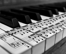 音楽で困ったら!音楽の相談をうけたまわります どこに相談したらよいかわからない方向け
