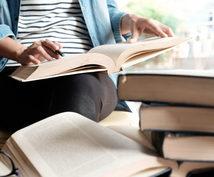 中学受験経験!現役国立医学生が勉強法を教えます あらゆるジャンルの効果的な勉強法を教えます!!