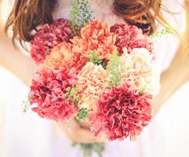 婚活に邪魔な感情を浄化し心を軽やかにします 婚活女性限定☆心のモヤモヤを晴らし本来の魅力を引き出します