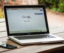 インターネットであなたの代わりに検索します 検索の仕方が分からない。納得のいくページが見つからない方に。