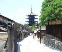 京都弁で、あなたのお話相手になります 寂しい!話したい!愚痴聞いて!相談したい!お話相手になります