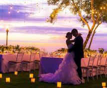 結婚式のこと全て相談にのります 結婚式が分からない新郎新婦向け!現役プランナーがサポート