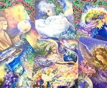 幸福へ導く高次元からのメッセージをお伝えします 悩みから学び、光の世界・あなたらしい人生を望んでいる方へ