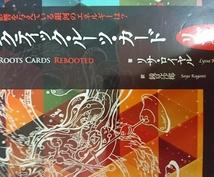 ギャラクティックルーツカードお届けします 宇宙に興味がある人に、スピリチュアル好きな人に