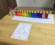 カラーセラピー致します カラーセラピーで色のメッセージを受け取りませんか?