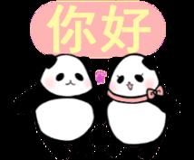動画を日本語から中国語に翻訳して字幕をつけます 広告やYouTube動画からインバウンドのPOPや宣伝まで。