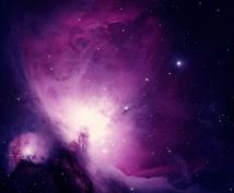 最高神につながるヒーラーが恋愛運のご祈願をします 好きな人と心を生かし合う恋愛を学びたい人に送る真実のご祈願。