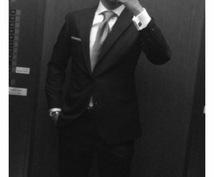 際立つスーツの着こなし、スタイリング見繕います 恋愛、婚活、仕事、転職、就活に役立つスーツの着方、教えます
