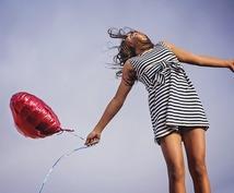 ストレス社会…食事・栄養や生活のアドバイスします 日常の困った不調を生活習慣や食事で改善しませんか