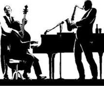 あなたにオススメのジャズ、教えます 何を聴いたら良いか悩んでいる、より好みの曲に出会いたい方に!