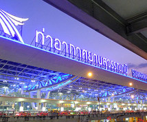 バンコクの空港ー市内(ホテル)送迎します タイのエキスパートによる空港からホテル移動、観光アドバイス