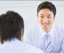 現役慶應生があなたの人に言えないお悩みお聞きいたします。