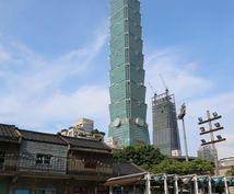 初めて台湾旅行に行く方の観光プランを考えます 初めての台湾を満喫できるプラン、グルメや穴場スポットの紹介!