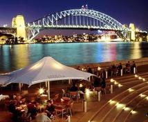 オーストラリア国内レストランの予約代行致します 人気のお店は事前予約で安心!!