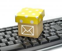 ビデオチャットでメールのアドバイスします 既存クライアント様向けのサービス(30分)になります