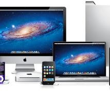 iPhone・iPad・他・Apple製品の購入やご相談についてお答え致します。