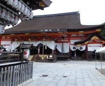 現役ライターが京都の旅&グルメ記事を作成します 京都記事が必要な方!ご希望をお聞かせ頂き、記事を作成します。