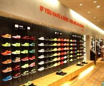靴の選び方教えます 靴選びをデザインだけでしている方、サイズだけで選んでいる方へ