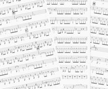 ベースのタブ譜を制作します 100曲オーバーの採譜実績!/弾きたい曲の譜面がないなど
