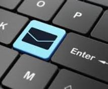 英文Eメールでの問い合わせサポート差し上げます 英語コミュニケーションはお任せください。