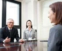 就活生のES、転職者の職務経歴書を添削いたします 書類選考突破を目指す【採用担当者にささる】書きかたを伝授!
